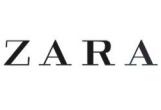 凡希纺织伙伴-zara